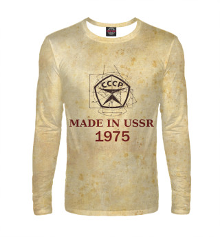 Made in СССР - 1975