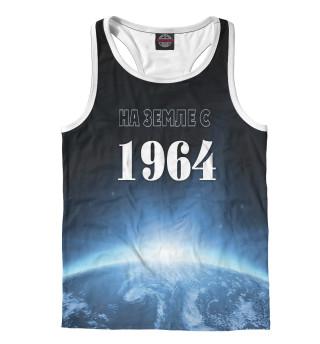 На Земле с 1964