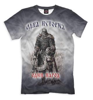 Мужская футболка Одна история - один народ