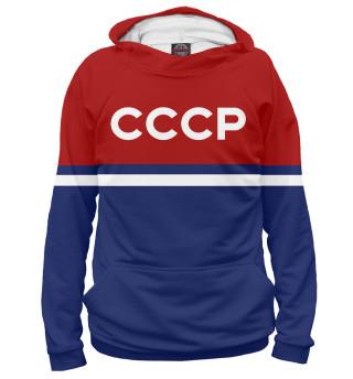 Женское худи СССР