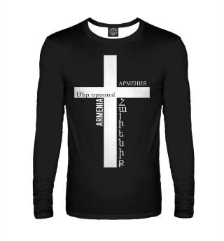 Армянский крест. Мужское