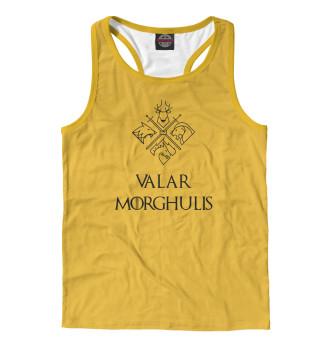 Мужская майка-борцовка Valar Morghulis