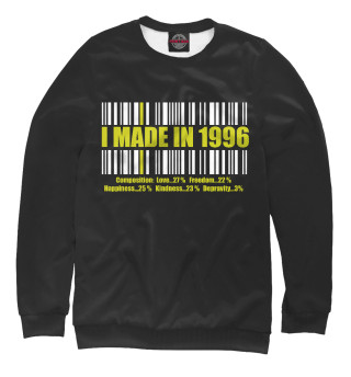 I MADE IN 1996
