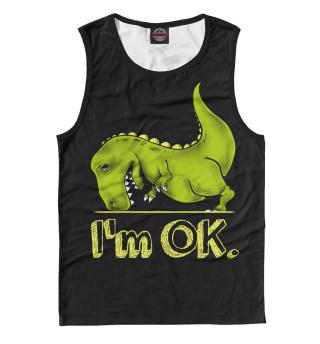 I'm OK.