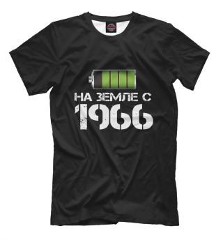 Мужская футболка На земле с 1966
