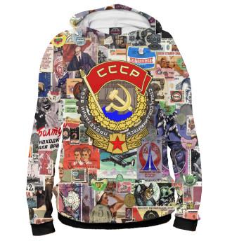 Женское худи Назад в СССР