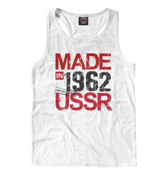 Made in 1962