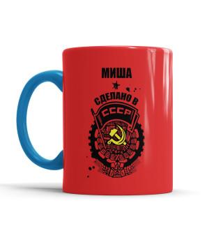 Кружка Миша — сделано в СССР
