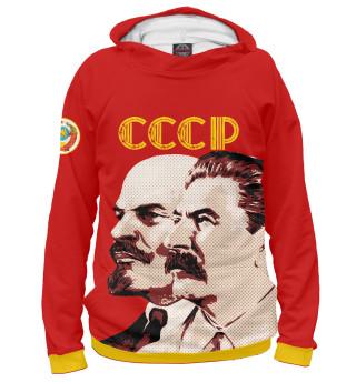 Мужское худи Ленин - Сталин
