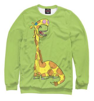 Диплодок Жираф