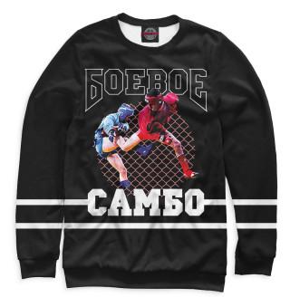 Самбо