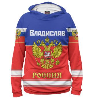 Хоккеист Владислав