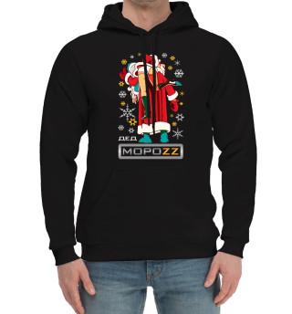 Мужской хлопковый худи Дед Мороз Brazzers
