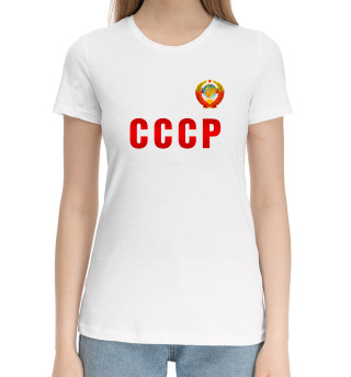 Женская хлопковая футболка СССР
