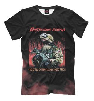 Мужская футболка Внутренние войска