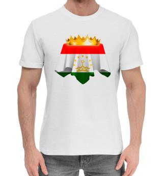 Мужская хлопковая футболка Таджикистан