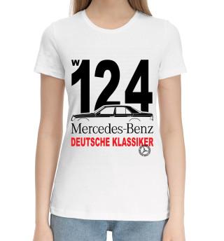 Женская хлопковая футболка Mercedes W124 немецкая классика