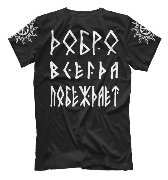 Мужская футболка с изображением Боевой славянский топор цвета Белый