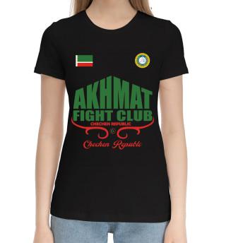 Женская хлопковая футболка ахмат