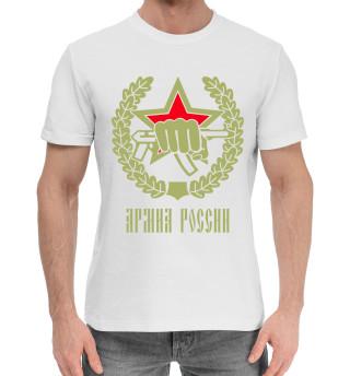 Женская хлопковая футболка Спецназ