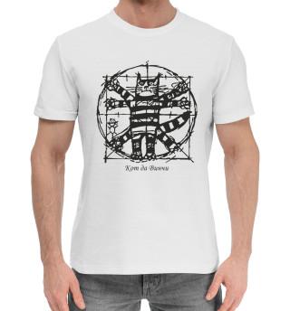 Мужская хлопковая футболка Кот да Винчи