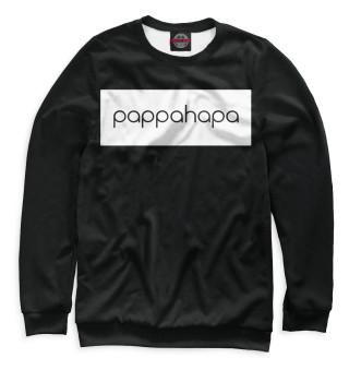 Мужской свитшот Pappahapa