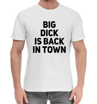 Мужская хлопковая футболка Big Dick is Back in Town