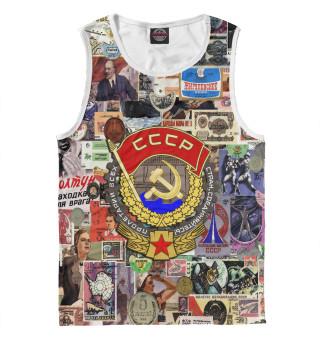 Мужская майка Назад в СССР