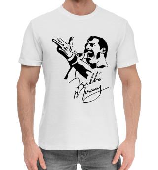 Мужская хлопковая футболка Фредди Меркьюри