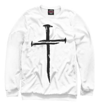 Мужской свитшот Крест из гвоздей