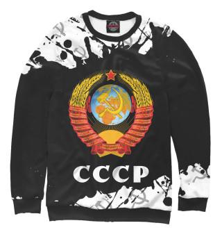 Мужской свитшот СССР / USSR