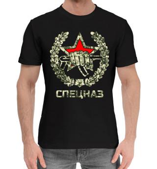 Мужская хлопковая футболка Спецназ