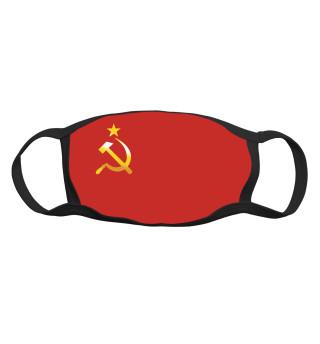 Маска тканевая Флаг СССР