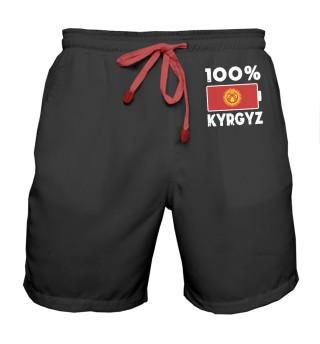 Мужские шорты 100% Kyrgyz