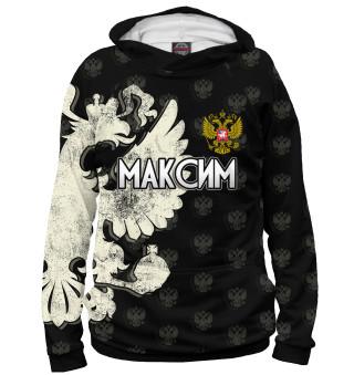 Мужское худи Герб Максим