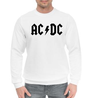 Мужской хлопковый свитшот AC/DC