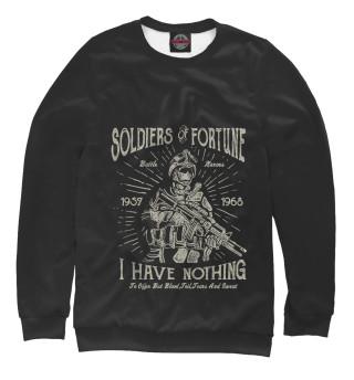 Женский свитшот Солдаты удачи