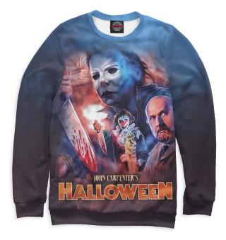 Мужской свитшот Хэллоуин 1978