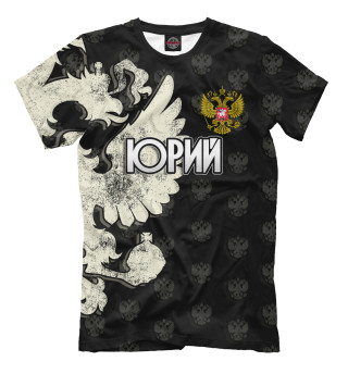 Мужская футболка Герб Юрий