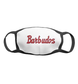 Маска тканевая Barbudos (Бородачи)